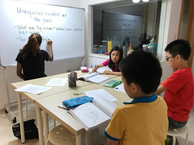 Punggol English and Mathematics Tuition