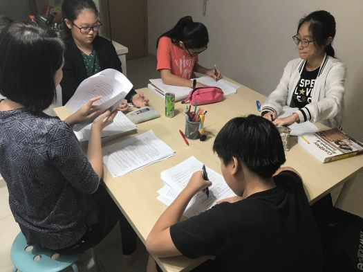 Punggol Tutor Primary English Math Science Tuition Review