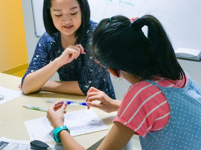 PSLE Punggol English Math Science Tutor Tuition Centre Primary Secondary Pri Sec 1 2 3 4 5 6