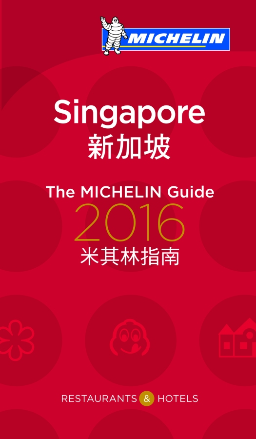 Singapore Michelin Guide Punggol English Tuition Centre